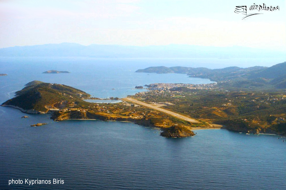 Skopelostravel Net Skiathos Airport Jsi